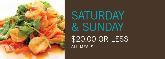 $20.00 BRASSERIE MEAL SPECIALS - ALL WEEKEND